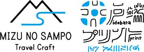HP用みずのさんぽロゴ